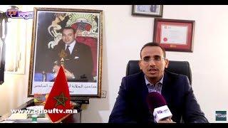 من العيون..هذه قصة أصغر رئيس مجلس بلدي في المغرب   |   خارج البلاطو