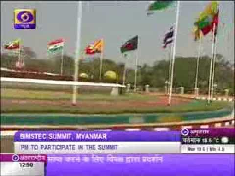 BIMSTEC SUMMIT 2014
