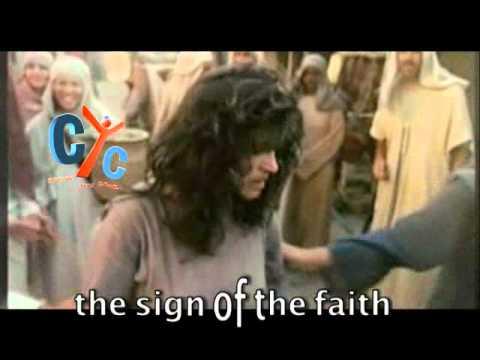 My Coptic Church Communion Hymn