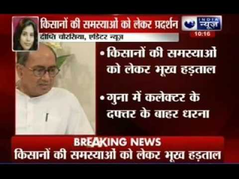 Digvijay Singh to begin his week long hunger strike