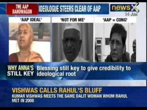 Activist Medha patkar lends outside support to Aam Aadmi Party - NewsX