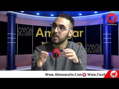 برنامج 'أمسكار' يناقش الهجرة
