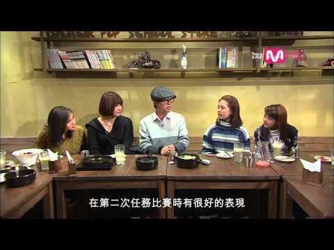 Hình ảnh trong video Kpop Star Hunt S2: Episode 10