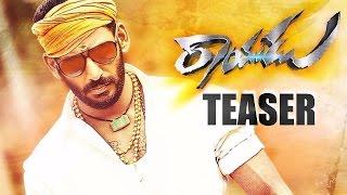 Rayudu Telugu Movie Official Teaser || Vishal || Sri Divya || D Imman