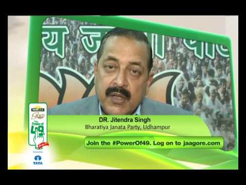 Jaago Re: Know Your Candidate - Jitendra Singh