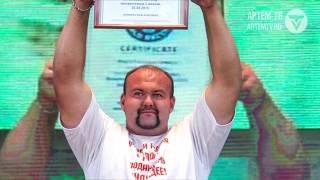 Приморский силач Иван Савкин в Артёме продемонстрировал своё мастерство