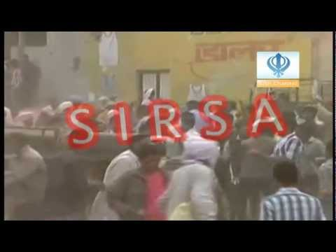 241112 Breaking News: Jhoota Sauda members attack Sikhs in Sirsa, Haryana
