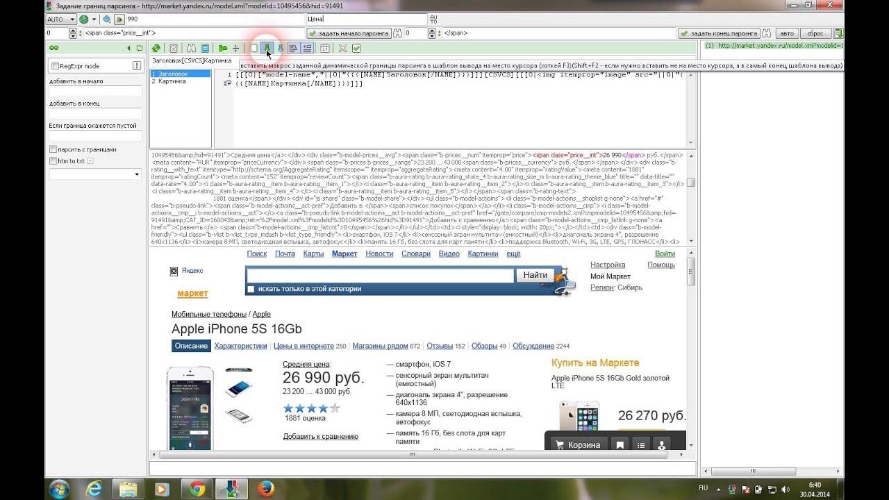Купить европейские прокси socks5 для Динамические прокси socks5 инстаграм, динамические прокси рабочие прокси socks5 россии для накрутки подписчиков инстаграм- список рабочих socks5 прокси для mail.ru