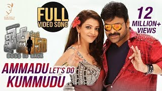 Official: Ammadu Let's Do Kummudu Full Video Song- Chiranj..