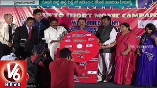 CM KCR Grandson Himanshu's 'Super Heart' Shortfilm Preview In Delhi