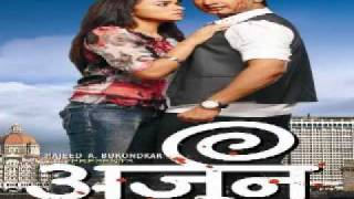 He Shwas Tuze Arjun 2011 Marathi Movie Mp3 Download