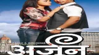He Shwas Tuze Arjun 2011 Marathi Movie Mp3 Download
