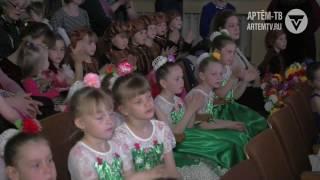 Фестиваль детского творчества «Артемовские звездочки» завершился праздничным гала-концертом