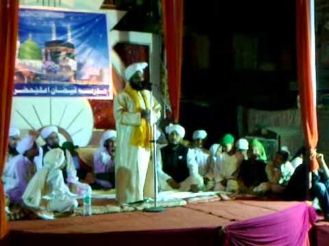 1of7 Ahle Sunnat Wal Jamaat Kaun Hai - Mufti Zubair Misbahi 04.03.11