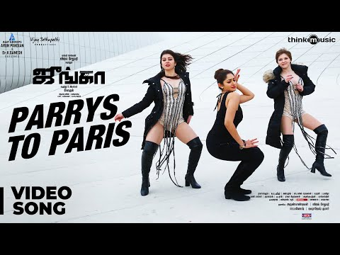Junga  Parrys To Paris Video Song  Vijay Sethupathi, Sayyeshaa