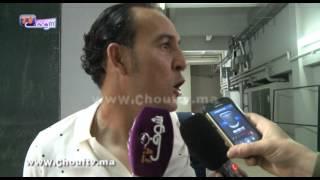 الشادلي لشوف تيفي..فريق الرجاء البيضاوي قدم مباراة كبيرة و هنيئا للوداد بهاذ الفوز   |   خارج البلاطو