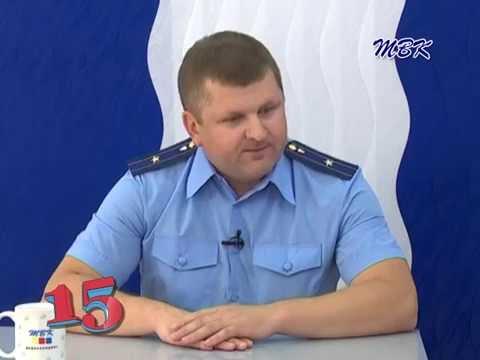 Взгляд нового прокурора города на Бердск