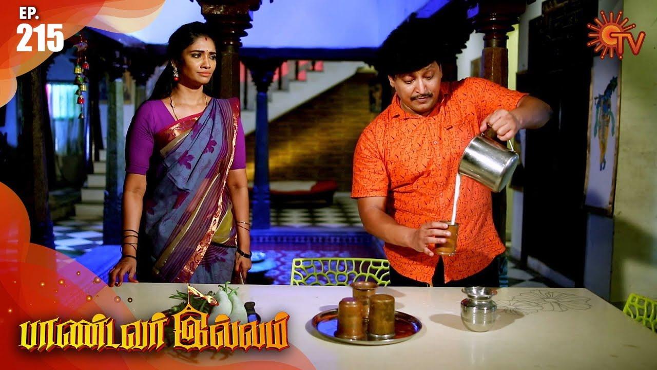 Pandavar Illam - Episode 215   30 July 2020   Sun TV Serial   Tamil Serial