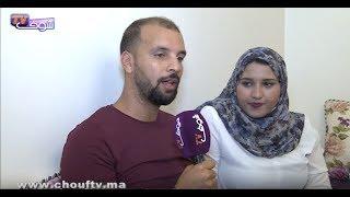 بالفيديو:بعد شهور..منال و صهيب يفجران حقائق مثيرة عن برنامج للا لعروسة |