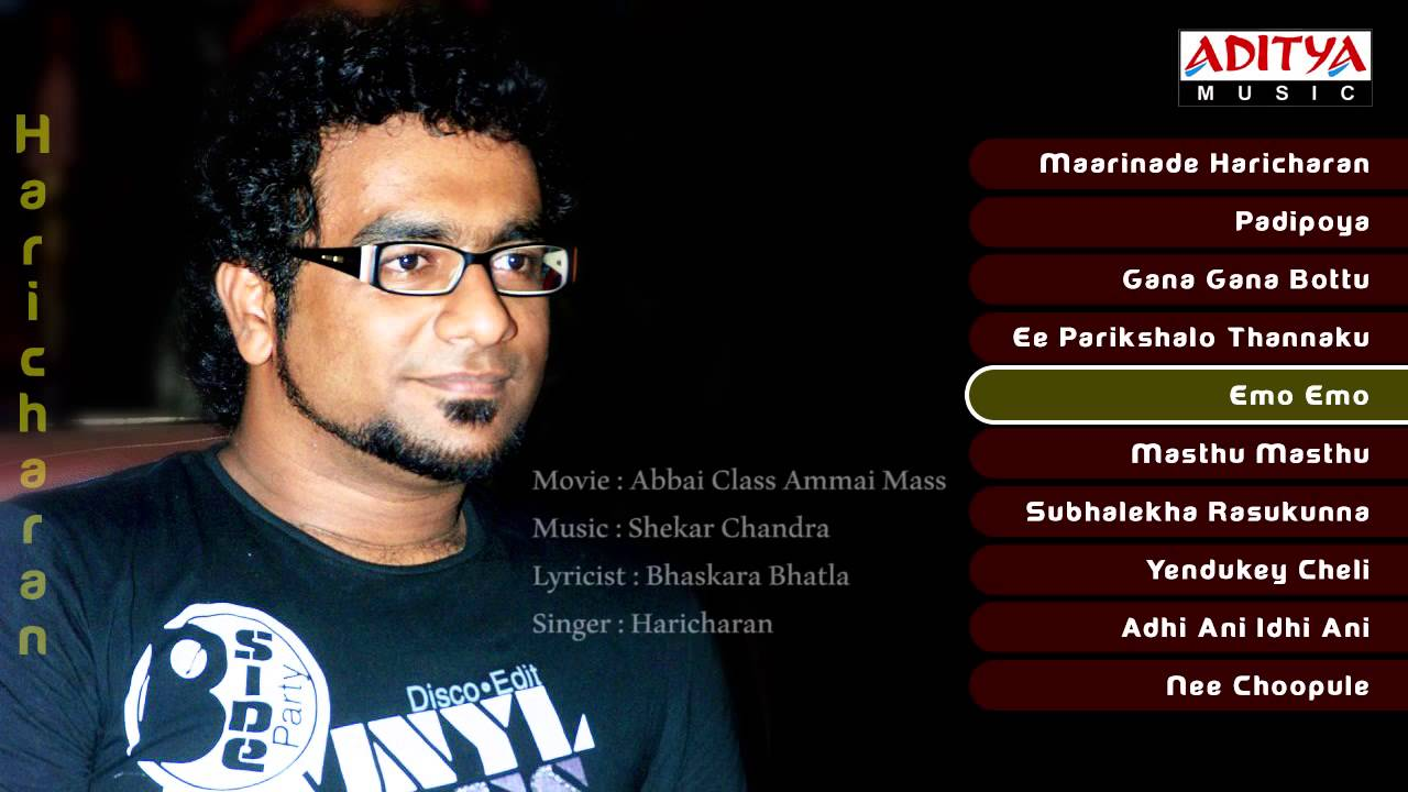 Youtube Telugu Songs 2013