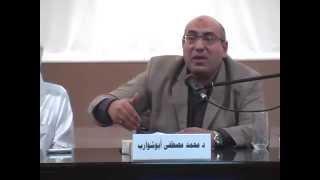 لمؤسسات الثقافية العربية، مؤسسة جائزة البابطين للإبداع نموذجًا، د. محمد مصطفى أبو الشوارب