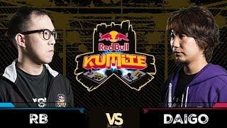 Red Bull Kumite 2017: RB vs Daigo | Losers Round 1