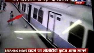 RAW : Mumbai local train crashes into platform at Churchgate, four injured
