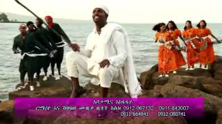 "Kibret Belay - Aywedim Gojam ""አይወድም ጎጃም"" (Amharic)"