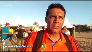 الحداوي يتحدث لشوف تيفي عن أول منافسات خاصة بالكأس الوطنية للكرة الشاطئية (فيديو) |