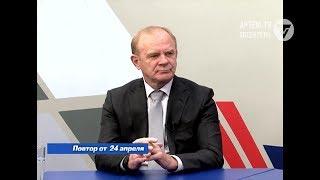 Прямой эфир с главой АГО Александром Авдеевым (24 апреля 2019 г.)