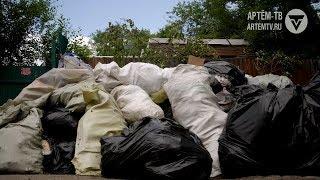 Бытовые отходы под замком. Как решить мусорную проблему.