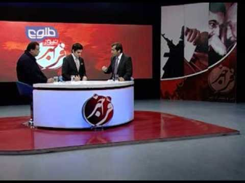 TOLOnews 18 March 2014 FARAKHABAR / فراخبر ۱۸ مارچ ۲۰۱۴