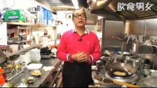 咖喱薯仔雞