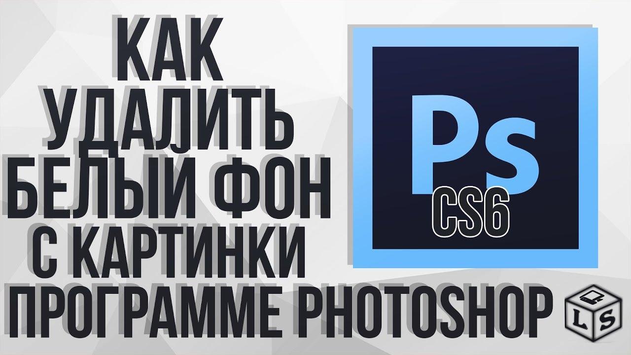 Как сделать прицел прозрачным фото 881