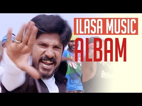 Ilesa - Tamil Music Album