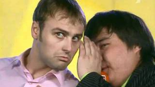 КВН Лучшее: КВН Высшая лига (2006) - Астана.kz - Юрмала