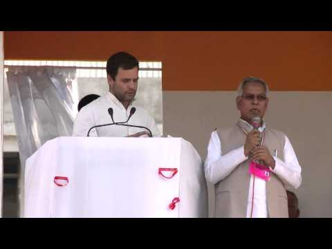 Rahul Gandhi Addressing a Public Rally in Manipur on March 19, 2014