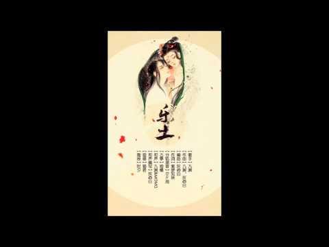 [Phượng Cầu Hoàng]Lạc Thỏ - Cửu Duyên