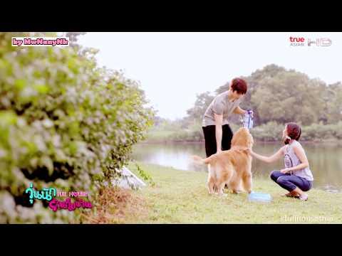Lovely Day - Full house Thai version : วุ่นนักรักเต็มบ้าน