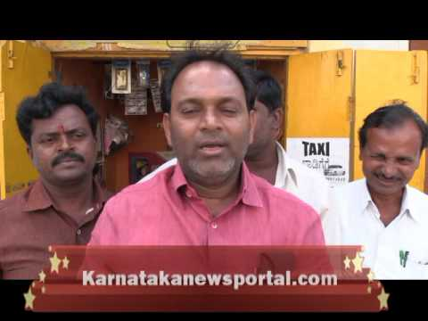 Karnataka News Portal   News Updates