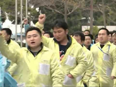 Chinese IBM workers strike over compensation package