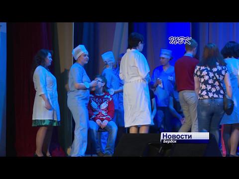 Медсестры из Бердска соревновались в мастерстве