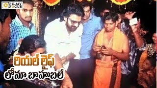 Actor Prabhas attends his maid wedding in Hyderabad