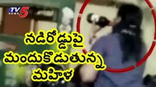 Viral video: Woman drinking liquor on road in Vijayawada..