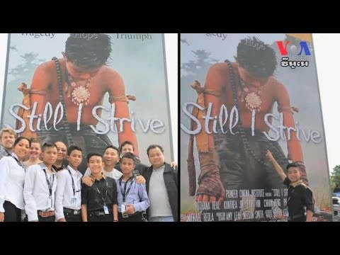 Cambodian Orphans 'Strive' in Performing Arts Documentary (English)