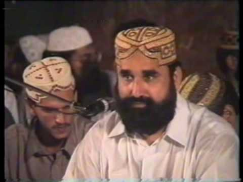 Beautiful Tilawat of Quran e Majeed by Qari Allah Bakhsh Naqshbandi