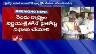 Sadanand Gowda warns KCR against blaming Centre