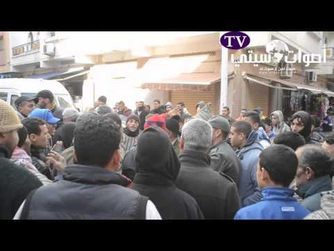 التجار سوق بني انصار يحاصرون القائد المقطع الثاني