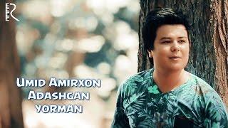 Превью из музыкального клипа Умид Амирхон - Адашган ёрман