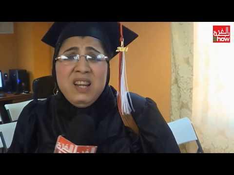مغاربة أمريكا: الدراسة والنجاح